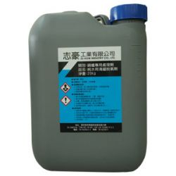 Deoxidizer for Pure Water